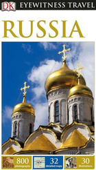Russia, ed. , v.