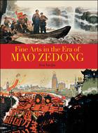 Fine Arts in the Era of Mao Zedong, ed. , v.