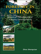 Forestry in China, ed. , v.