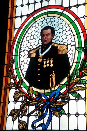 General Ignacio Zaragoza