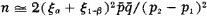 an approximate formula is