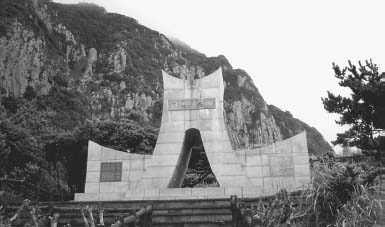 Monument to Hendrick Hamel, Cheju Island, South Korea. In 1653 a Dutch ship was wrecked near Cheju Island on the southwestern coast.