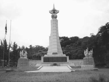 Independence Monument, Seoul, South Korea. On March 1, 1919, the Korean people began a nationwide demonstration expressing