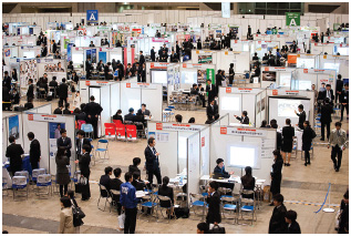 Job and career fairs can be a great way to discover new opportunities for you out in the current job market. This shows university students attending a job fair in Chiba, Japan.