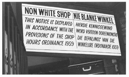 Sign in South Africa before the end of apartheid