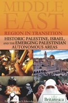 Historic Palestine, Israel, and the Emerging Palestinian Autonomous Areas, ed. , v.