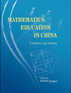 Mathematics Education in China, v. 1