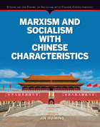 Marxism and Socialism with Chinese Characteristics, ed. , v. 1