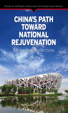 China's Path Toward National Rejuvenation: Review and Reflections, ed. , v. 1