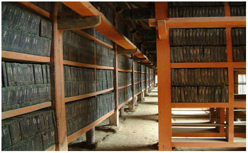 The 81,258 pieces of woodblock printing plates of the second Tripitaka Koreana, the Buddhist scripture, which were completed by the Goryeo court in 1251 to pray to Buddha for protection of the kingdom from the Mongol invasion. The Tripitaka Koreana,