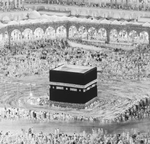 The fifth Pillar of Islam is the Haj, or pilgrimage to the holy city of Mecca in Saudi Arabia. The central event of the Haj is to walk counterclockwise around the Kaaba, or Cube, seven times.