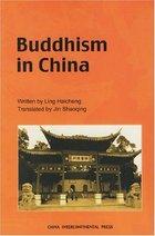 Buddhism in China, v. 1