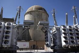 Comanche Peak Nuclear Power Plant in Glen Rose, Texas